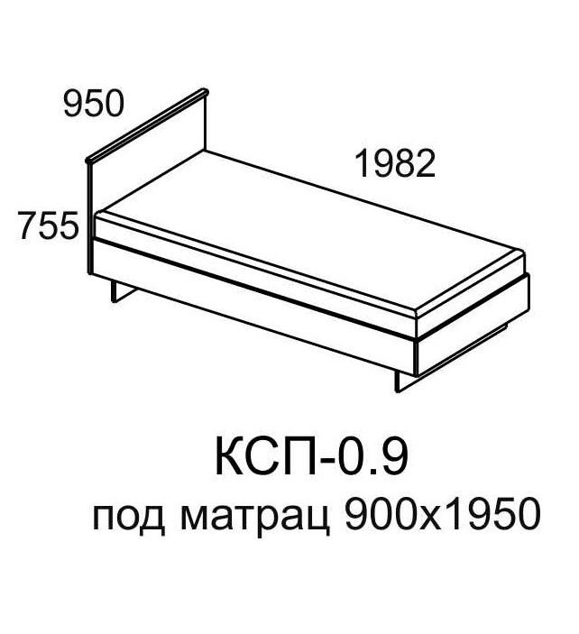 Кровать КСП-0,9 спальное место 900х1950