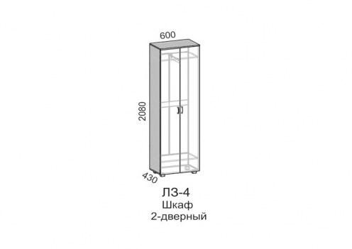 Шкаф 2-дверный ЛЗ-4 Луиза
