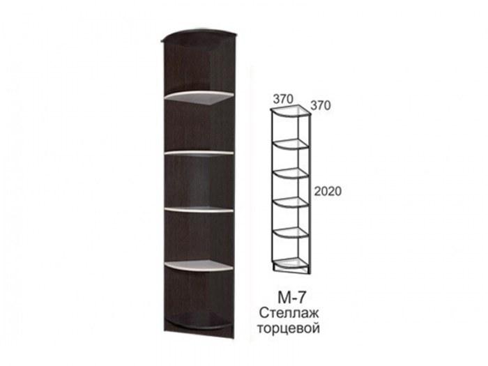 Стеллаж торцевой М - 7 Анечка АН-2