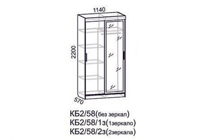 Шкаф-купе Базис КБ2/58 без зеркал