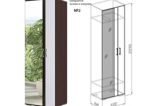 Шкаф №2 к модульной прихожей Лидер