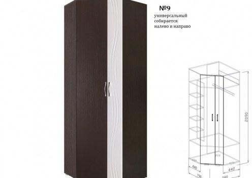 Шкаф угловой №9 к модульной прихожей Лидер