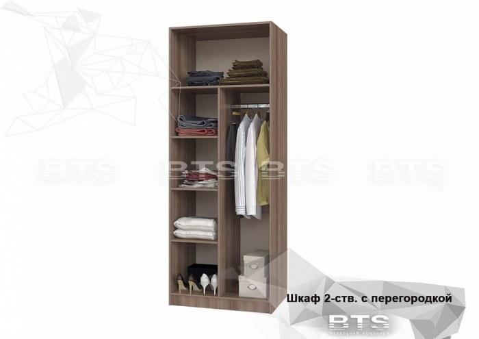 Шкаф 2-х ств.с перегородкой