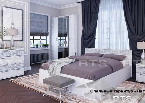 Модульная спальня Лагуна