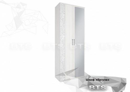 Лагуна Шкаф 2-х створчатый