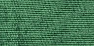 Вельвет Люкс 77 хвойный зеленый